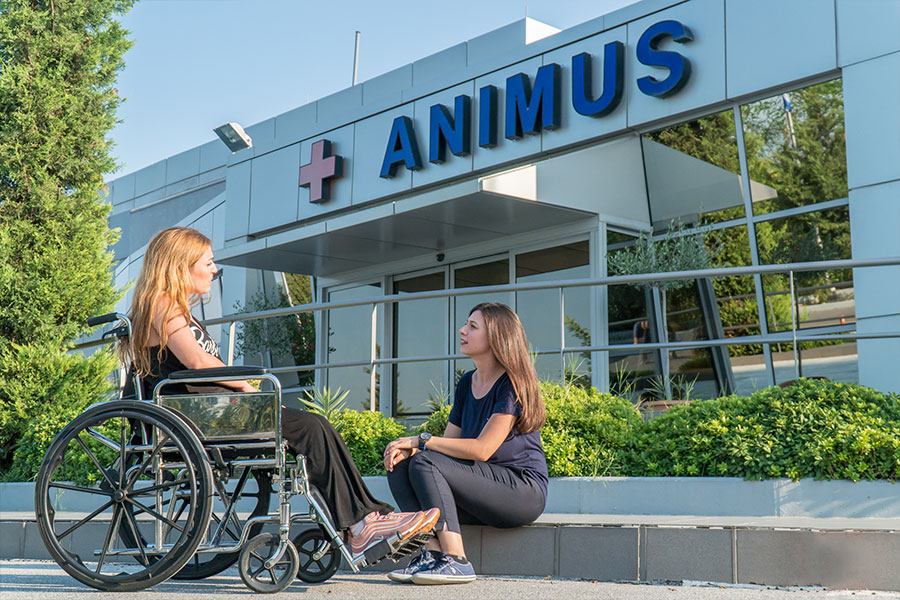 Ψυχολογική Υποστήριξη ANIMUS