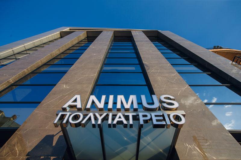 ANIMUS Πολυιατρείο